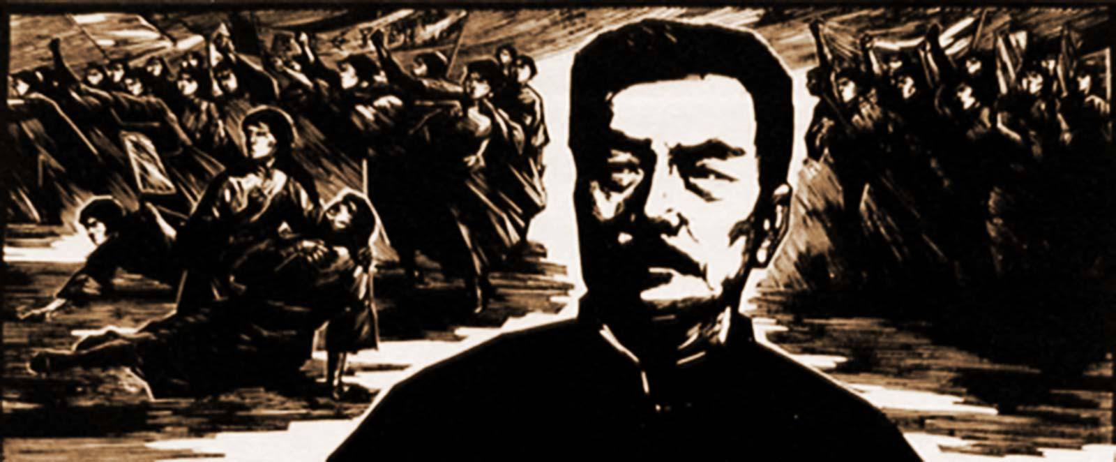 Lu Xun (1881-1936), pe numele real Zhou Shuren