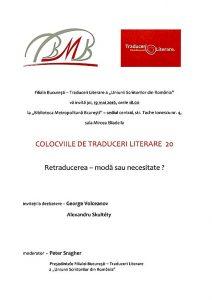 Colocviile de traduceri literare 20 – Re-traducerea