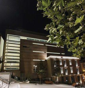 Muzeul de Artă Modernă Goulandris, alt unghi © foto Peter Sragher